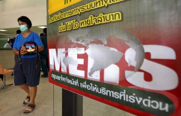 КНДР утверждает, что Кымдан-2 способен победить вирус MERS