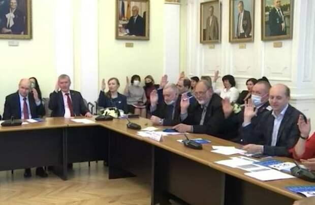 Общественная палата Ярославля обсудила бюджет города