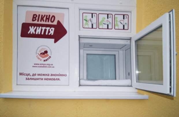 Украинки готовы смыть новорожденных детей в унитазах и закопать на помойках (фото)