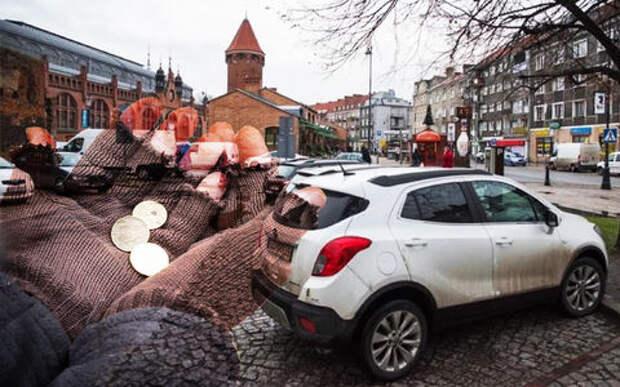 В Польше появилась парковка с «повышенной социальной ответственностью»