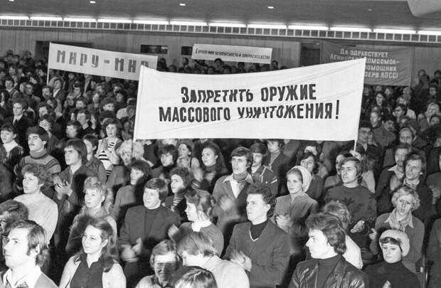 Митинг общества трезвенников. СССР,1981 история, ретро, фото, это интересно