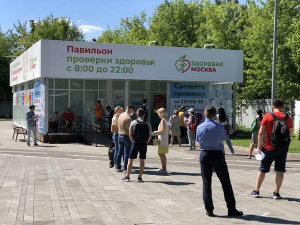 Павильон «Здоровая Москва» в сквере на Олонецком будет работать до конца сентября
