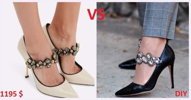 Такие туфли — магнит для мужских взглядов! А нужны лишь самые доступные материалы