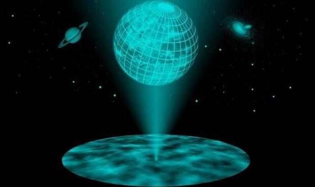 Может ли Вселенная быть двумерной голограммой?