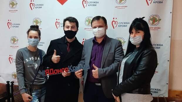 Сотрудники Симферопольского района приняли участие в донорском марафоне