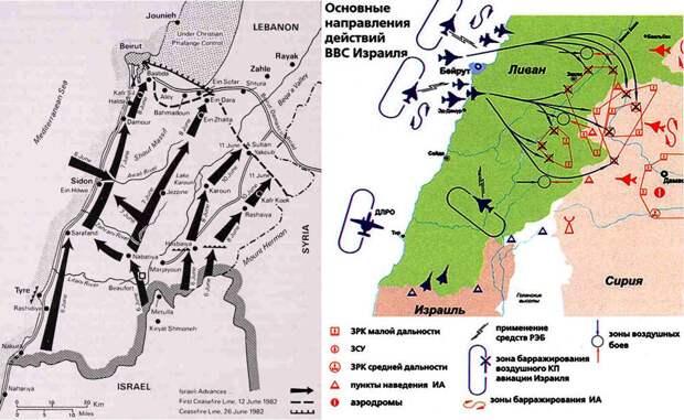 Бойня над Ливаном: воздушное сражение 9-11 июня 1982 года