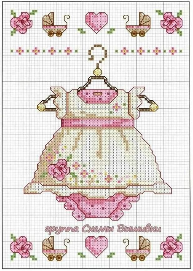 Вышиваем для малышей