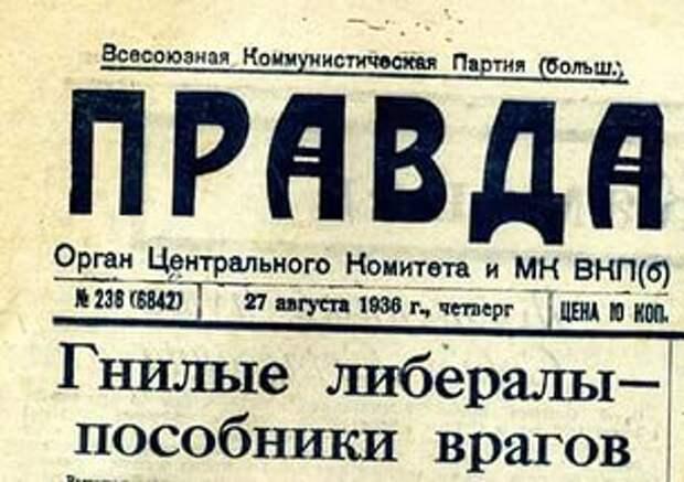 """""""Россия, ты устала, умирай"""". Либералы обещают нам очереди, дефицит и страшную старость"""