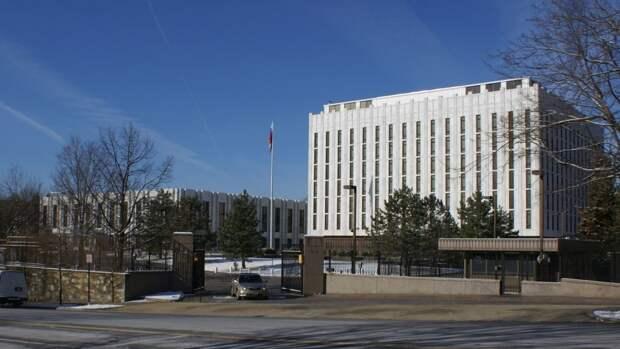 Вашингтон потребовал от 24 российских дипломатов покинуть США