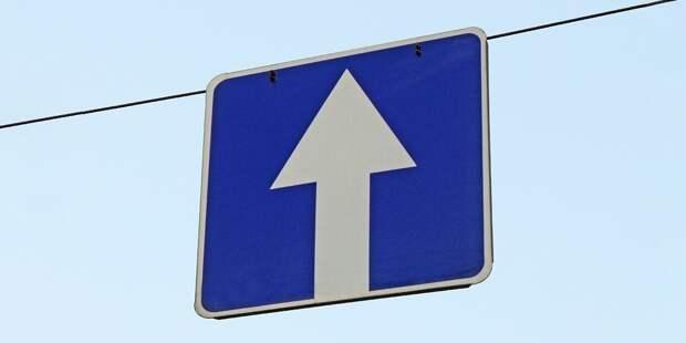 Движение по улице Софьи Ковалевской в Ижевске станет односторонним