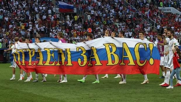Как российские звёзды отреагировали на победу России над Испанией (ФОТО, ВИДЕО)
