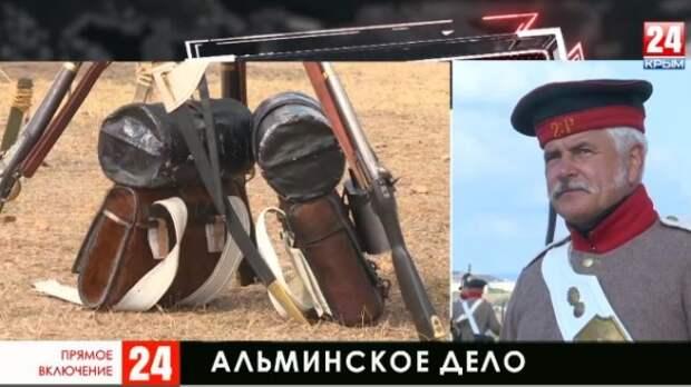 XII Военно-исторический фестиваль «Альминское дело» стартует в селе Вилино Бахчисарайского района