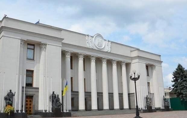 Раде предлагают запретить название Россия
