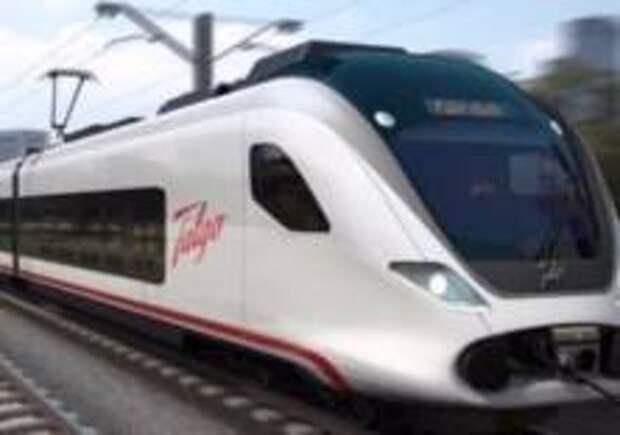 Мадрид и Гранаду соединил прямой поезд