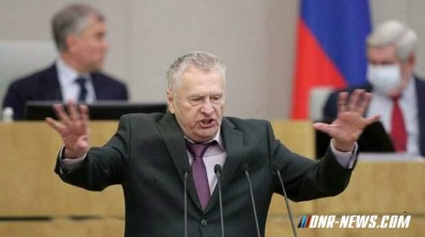 Владимир Жириновский предложил перекрыть Днепр