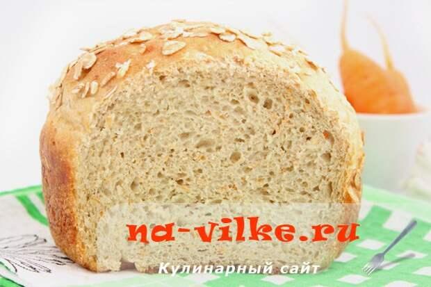 Хлеб заварной с морковью и хлопьями 4-х злаков