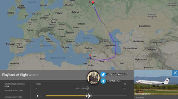 ВКС России неожиданно изменили маршрут полетов на авиабазу Хмеймим в Сирии