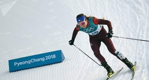 Российская лыжница принесла стране четвёртую медаль на Олимпиаде в Пхенчхане