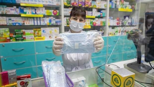 Наличие масок по льготной цене проверили в госаптеках Подольска