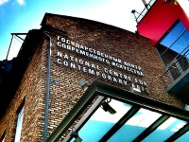 ПРАВО.RU: ФСБ обыскивает Государственный центр современного искусства в Москве