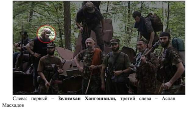 """Кровавый террорист Хангошвили """"Замочен"""" в """"немецком сортире"""""""