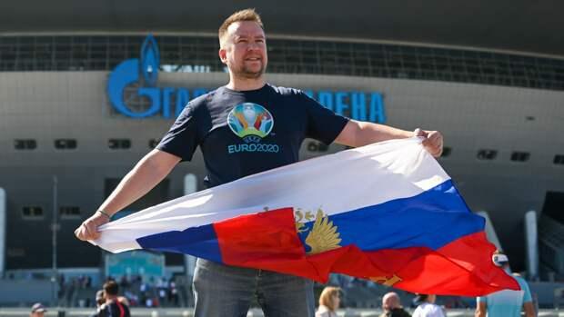 Болельщики из Петербурга поддержали сборную Украину в матче против Северной Македонии