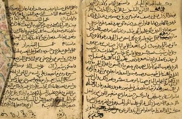 Древняя медицина: древнейшее средство от похмелья.
