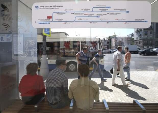 Опыт столицы по реформе общественного транспорта распространят в регионах