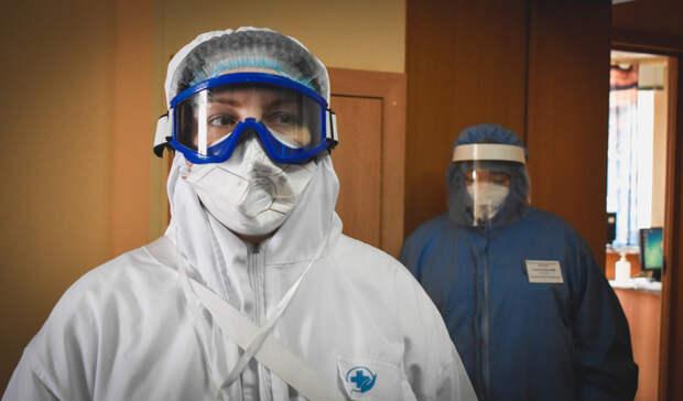 Ряд россиян, заболевших коронавирусом, получат единовременную выплату