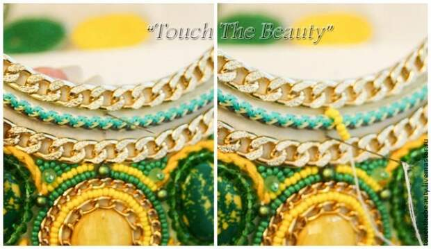 touch the beauty