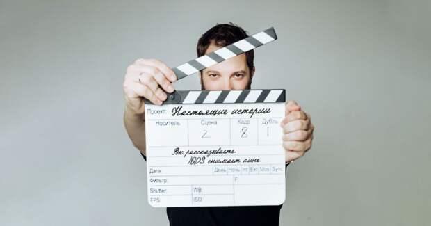 IQOS и писатель Александр Цыпкин запускают кинопроект «Настоящие истории», победители которого станут авторами фильма