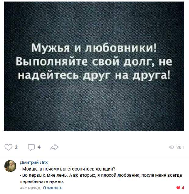 Соцсети жгут! Прикольные комментарии от народных юмористов