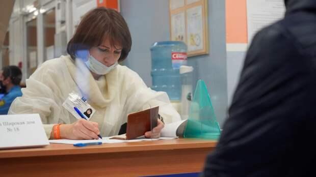 Миллион москвичей проголосовали онлайн на выборах в Госдуму