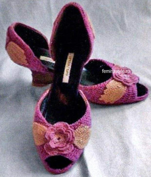 Обувь крючком
