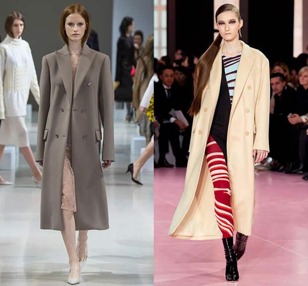 Справа — Nina Ricci, слева — Christian Dior