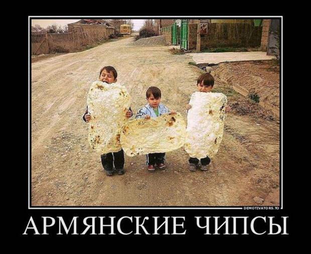 Приворотное зелье от Михалыча  (демотиваторы)