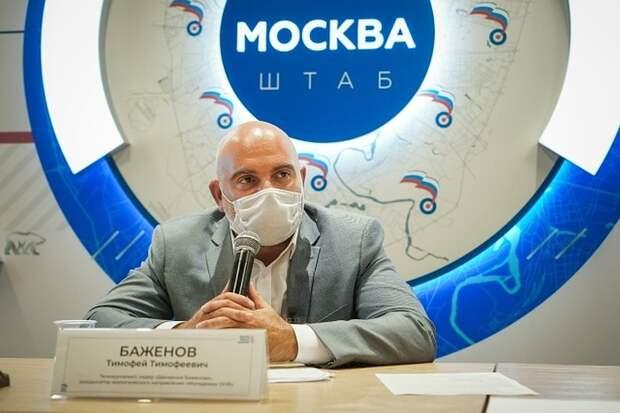 Тимофей Баженов: «Проблему кибермошенничества необходимо решать на законодательном уровне»