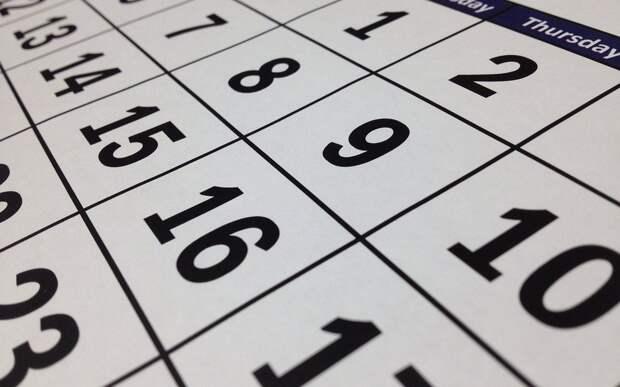В России утвердили календарь праздничных дней в 2022 году