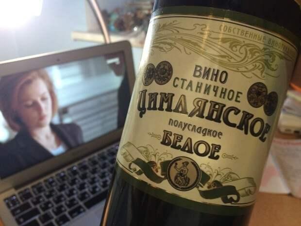 Редактор BuzzFeed попробовал 6 дешевых российских вин и выжил, чтобы рассказать об этом