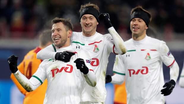 «Локомотив» продлил безвыигрышную серию в еврокубках в матче с «Марселем»