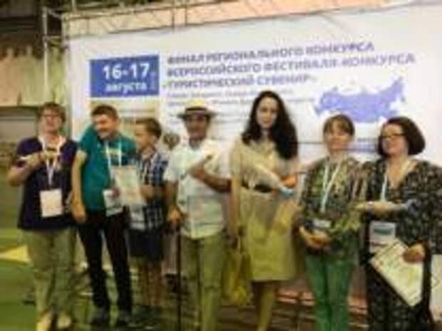 Стали известны имена лауреатов регионального конкурса Всероссийского фестиваля-конкурса «Туристический сувенир»