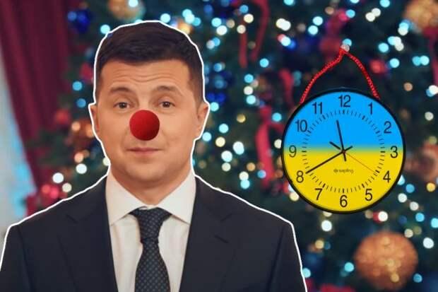 Как украинский президент поздравлял Крым и Донбасс