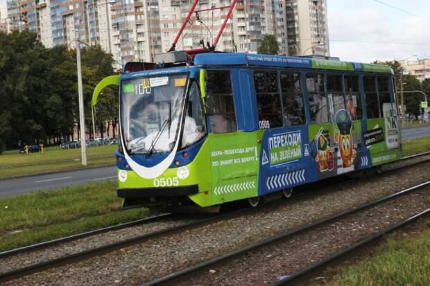 Петербург – трамвайная столица России