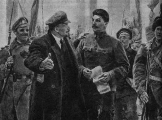 Сталин И.В. Смыкайте ряды