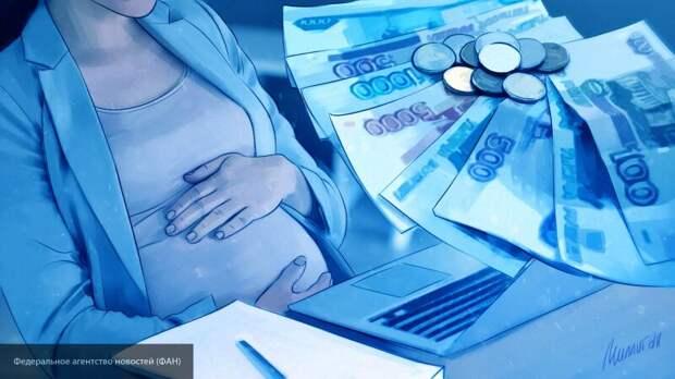 Юрист рассказала, кто может получить новые выплаты по беременности в России