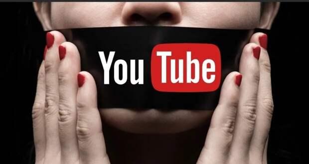 YouTube безосновательно блокирует российские каналы
