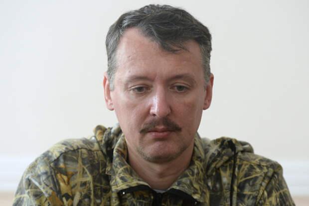 Апология Стрелкова - (Ростислав Ищенко)