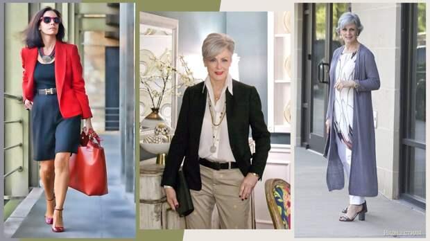 Кардиган, жакет, джинсовка. Какую модель этих вещей выбрать после 50 лет?
