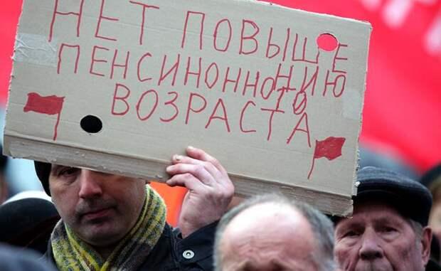 Сергей Удальцов: Пенсионный вопрос надо выносить на референдум