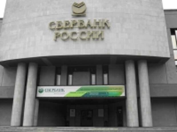"""ПРАВО.RU: Кредит раздора: юристы """"Архыза"""" о споре со Сбербанком на 1,8 млрд рублей"""